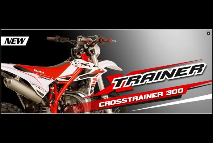 Xtrainer-banner