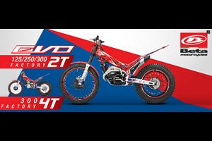 トライアルバイク Evo 2T/4T My'17