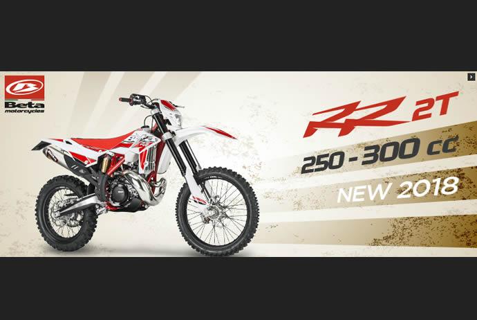 エンデューロバイク RR 2T Racing My'18
