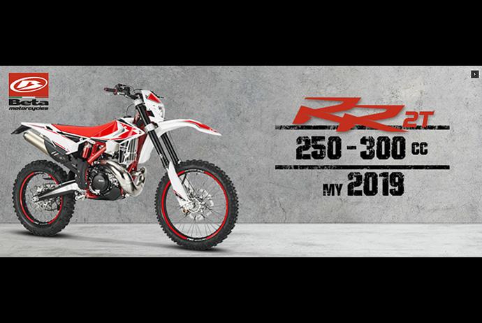 エンデューロバイク RR 2T My'19