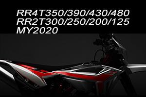 エンデューロバイク RR2T/4T My2020