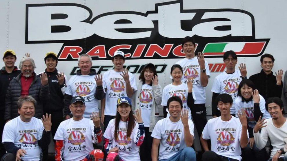 Betamotor Japan 契約・サポートライダー